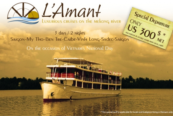 L-Amant promotion On the occasion of National Day..