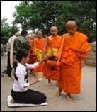 Luang Prabang Revealed